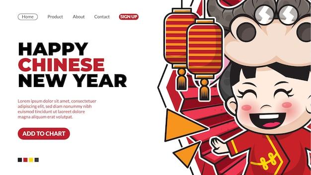 Gelukkig chinees nieuwjaar bestemmingspagina sjabloon met schattig stripfiguur