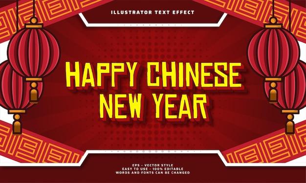 Gelukkig chinees nieuwjaar bewerkbare teksteffect illustratie