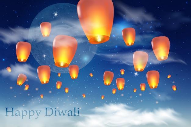 Gelukkig chinees nieuwjaar . chinese lantaarns in de nachtelijke hemel. illustratie voor kaart, poster, uitnodiging.