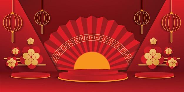 Gelukkig chinees nieuwjaar concept. minimale scène met geometrische vormen. cilinder podiumdisplay of vitrine