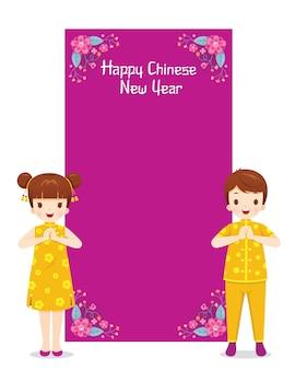 Gelukkig chinees nieuwjaar frame decoratie met kinderen in traditionele chinese kleding