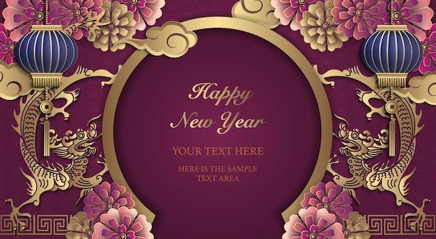 Gelukkig chinees nieuwjaar goud paars reliëf bloem lantaarn draak wolk en rond deurkozijn.