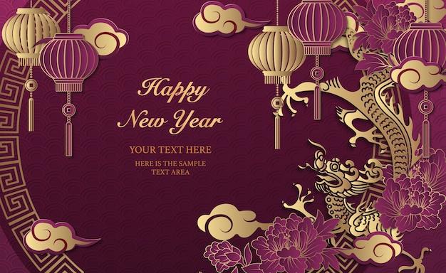 Gelukkig chinees nieuwjaar goud paars reliëf draak pioenroos bloem lantaarn wolk en rond rooster maaswerk frame