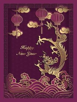 Gelukkig chinees nieuwjaar goud paars reliëf lantaarn draak golf wolk en vierkant rooster frame