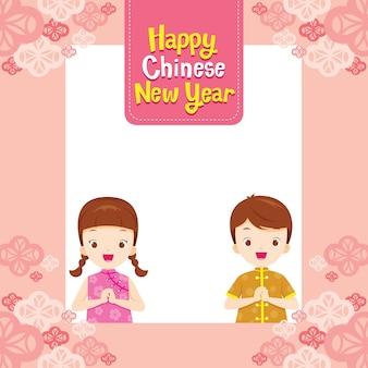 Gelukkig chinees nieuwjaar grens met kinderen, traditionele viering, china, lentefestival, dier