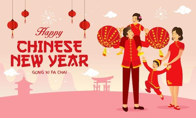 Gelukkig chinees nieuwjaar groet illustratie een chinese familie spelen chinese lantaarns vieren chinees nieuwjaar gong xi fa chai betekent may prosperity be with you Premium Vector