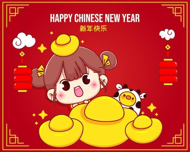Gelukkig chinees nieuwjaar groet. schattig meisje en chinese gouden stripfiguur illustratie