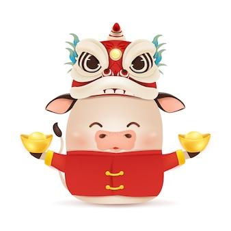 Gelukkig chinees nieuwjaar illustratie