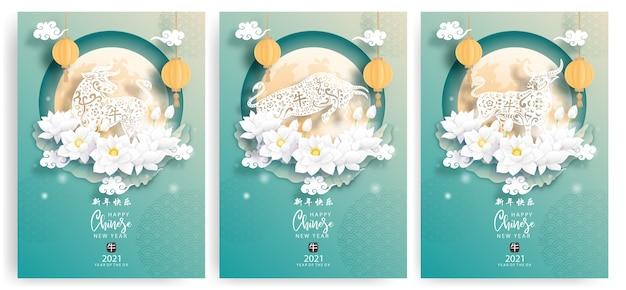 Gelukkig chinees nieuwjaar, jaar van de os. kaartenset