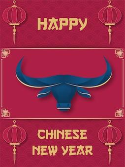 Gelukkig chinees nieuwjaar jaar van de os