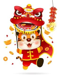 Gelukkig chinees nieuwjaar jaar van de tijger een schattige tijger die leeuwendansen uitvoert