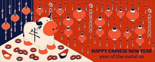 Gelukkig chinees nieuwjaar met creatieve witte os en hangende lantaarns