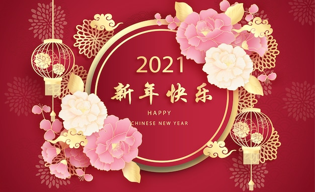 Gelukkig chinees nieuwjaar met jaar van de os 2021 en hangende lantaarn