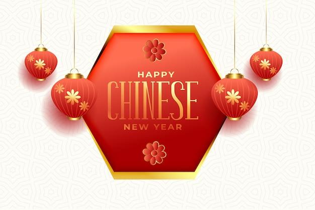 Gelukkig chinees nieuwjaar met traditionele lantaarns