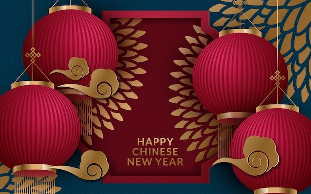 Gelukkig chinees nieuwjaar op lente couplet met lantaarns