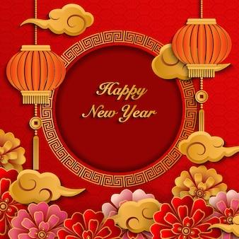 Gelukkig chinees nieuwjaar papier gesneden kunst en ambachtelijke bloem wolk lantaarn