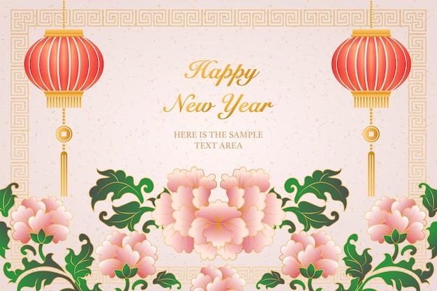 Gelukkig chinees nieuwjaar retro botanische tuin elegante pioenroos bloem lantaarn