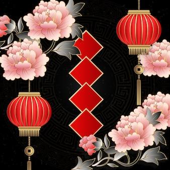 Gelukkig chinees nieuwjaar retro elegante reliëf pioenroos bloem lantaarn en lente couplet