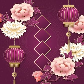 Gelukkig chinees nieuwjaar retro elegante reliëf roze paarse pioen bloem lantaarn en lente couplet