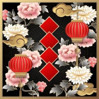 Gelukkig chinees nieuwjaar retro elegante reliëf roze pioenroos bloem wolk lantaarn en lente couplet