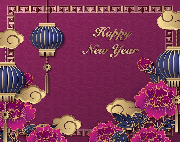 Gelukkig chinees nieuwjaar retro goud paars reliëf peony bloem lantaarn en roosterkader
