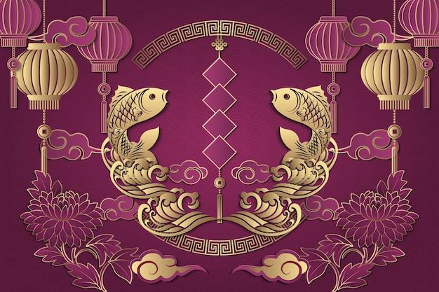 Gelukkig chinees nieuwjaar retro goud paars reliëf vis wolk golf lantaarn lente couplet bloem en spiraal rond rooster frame