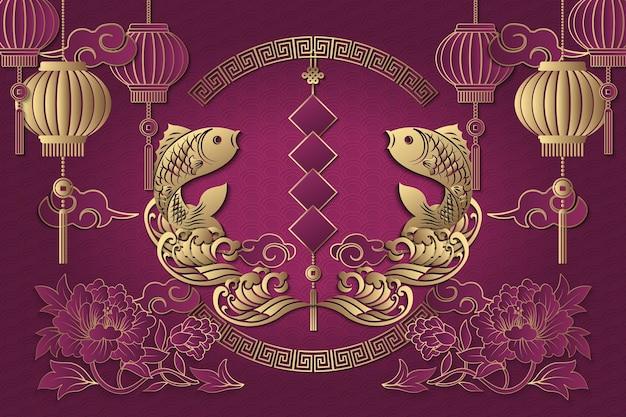 Gelukkig chinees nieuwjaar retro goud paars reliëf vis wolk golf lantaarn pioen bloem lente couplet en spiraal rond rooster frame