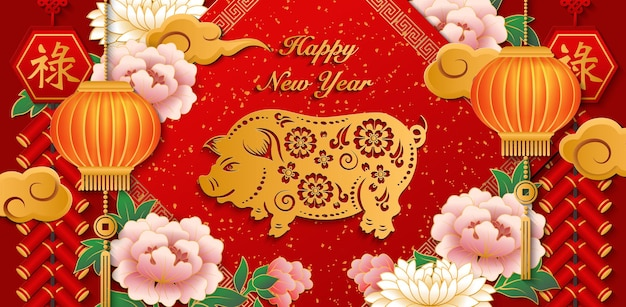 Gelukkig chinees nieuwjaar retro goud rood reliëf bloem lantaarn wolk varken en voetzoekers