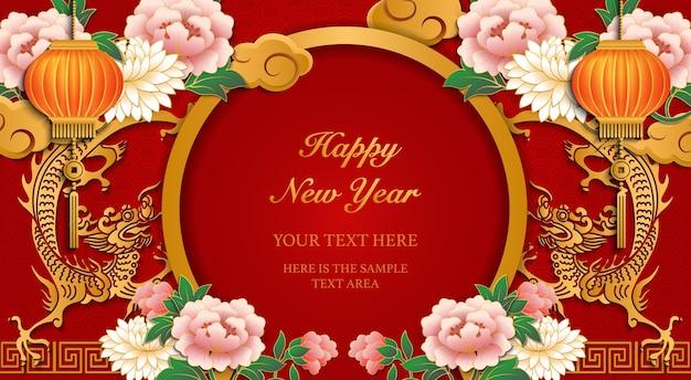 Gelukkig chinees nieuwjaar retro goud rood reliëf pioenroos bloem lantaarn draak wolk en rond deurkozijn.