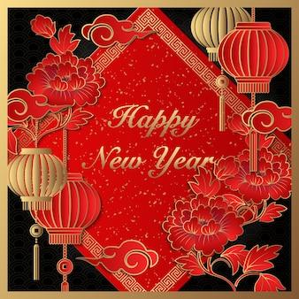 Gelukkig chinees nieuwjaar retro goud rood reliëf pioenroos bloem lantaarn wolk en lente couplet