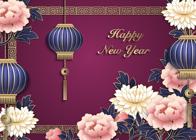 Gelukkig chinees nieuwjaar retro goud roze reliëf peony bloem lantaarn en roosterkader