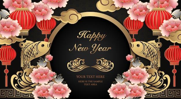 Gelukkig chinees nieuwjaar retro goud roze reliëf pioen bloem lantaarn vis golf wolk en ronde deur