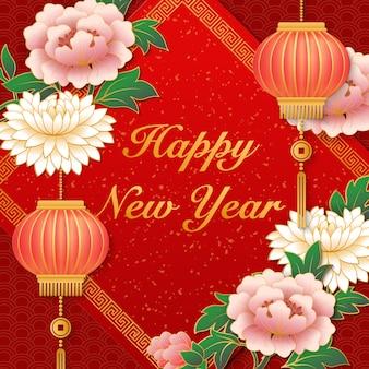 Gelukkig chinees nieuwjaar retro goud roze rood reliëf pioenroos bloem lantaarn en lente couplet