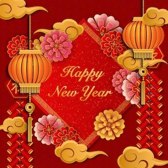 Gelukkig chinees nieuwjaar retro gouden reliëf bloem lantaarn voetzoekers wolk en lente couplet