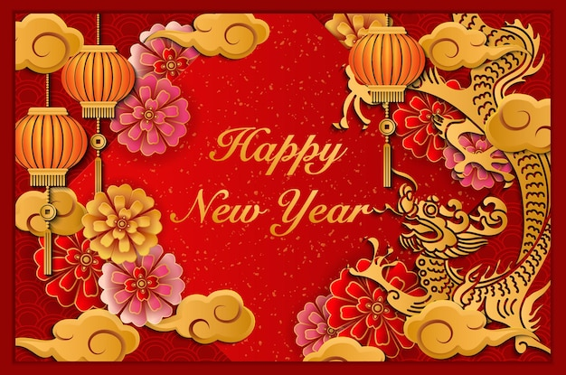 Gelukkig chinees nieuwjaar retro gouden reliëf draak bloem lantaarn wolk en lente couplet