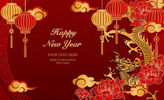 Gelukkig chinees nieuwjaar retro gouden reliëf draak pioenroos bloem lantaarn wolk en ronde rooster maaswerk frame.