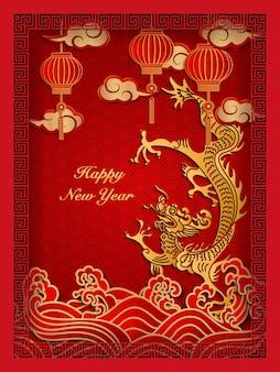 Gelukkig chinees nieuwjaar retro gouden reliëf lantaarn draak golf wolk en vierkant rooster frame.