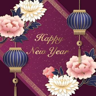 Gelukkig chinees nieuwjaar retro gouden reliëf paars roze pioen bloem lantaarn en lente couplet