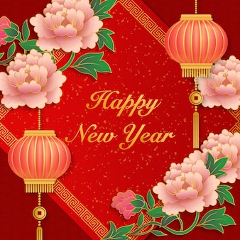 Gelukkig chinees nieuwjaar retro gouden reliëf pioen bloem lantaarn en lente couplet