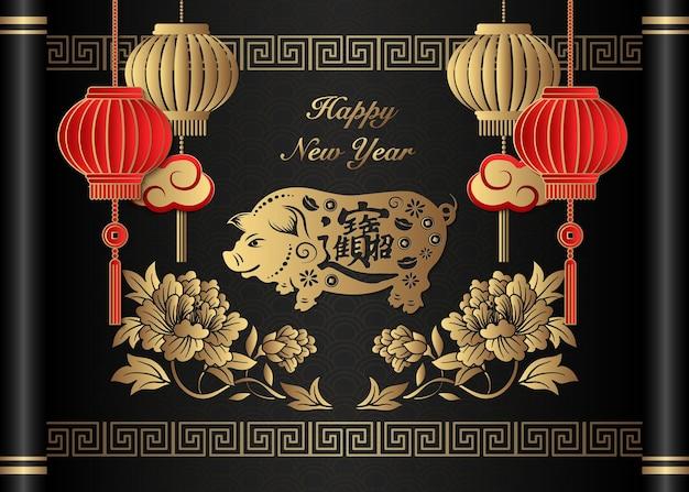 Gelukkig chinees nieuwjaar retro gouden reliëf pioen bloem varken lantaarn wolk en rooster frame op een vintage scroll