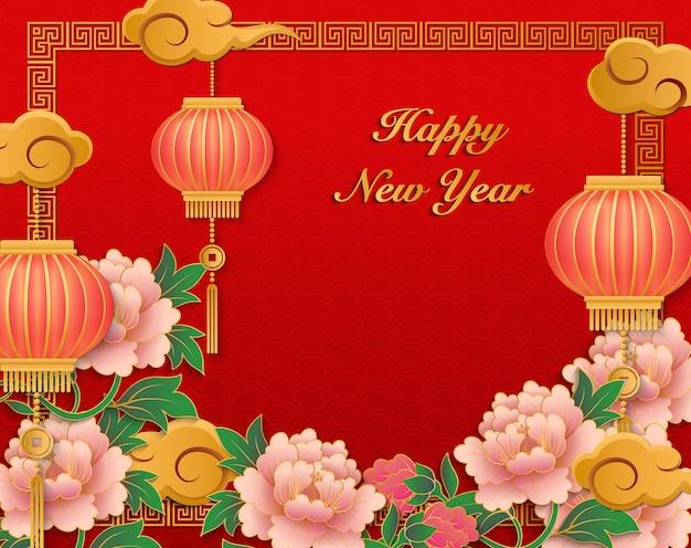 Gelukkig chinees nieuwjaar retro gouden reliëf pioenroos bloem lantaarn en roosterkader