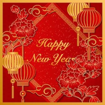 Gelukkig chinees nieuwjaar retro gouden reliëf pioenroos bloem lantaarn wolk en lente couplet