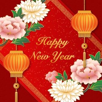 Gelukkig chinees nieuwjaar retro gouden reliëf rood roze pioen bloem lantaarn en lente couplet