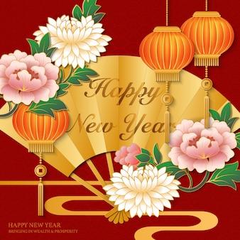 Gelukkig chinees nieuwjaar retro gouden reliëf roze pioen bloem lantaarn en gevouwen waaier.