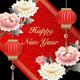 Gelukkig chinees nieuwjaar retro gouden reliëf roze pioen bloem lantaarn en lente couplet