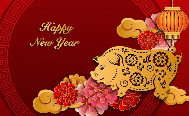 Gelukkig chinees nieuwjaar retro gouden reliëf varken bloem lantaarn wolk en ronde rooster maaswerk frame