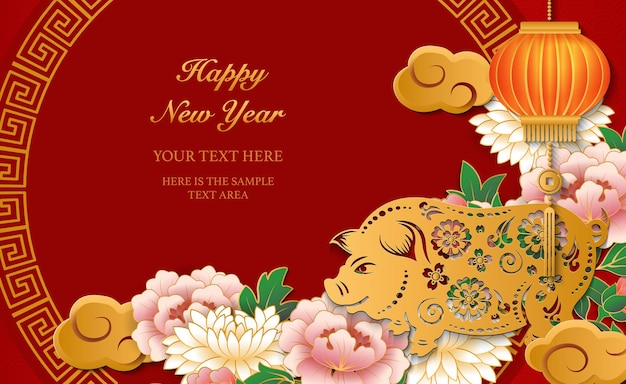 Gelukkig chinees nieuwjaar retro gouden reliëf varken pioen bloem lantaarn wolk en ronde rooster maaswerk frame