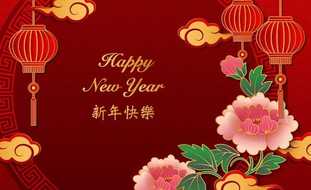 Gelukkig chinees nieuwjaar retro gouden reliëf varken pioenroos bloem lantaarn wolk en ronde rooster maaswerk frame.