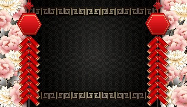 Gelukkig chinees nieuwjaar retro opluchting peony bloem voetzoekers spiraal cross lattice framerand