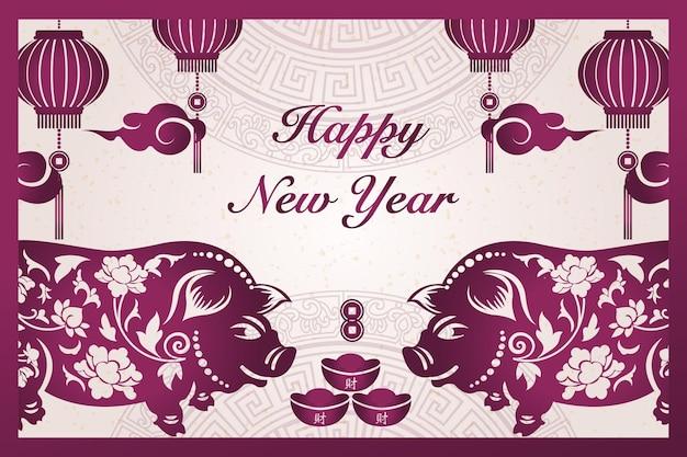 Gelukkig chinees nieuwjaar retro paarse traditionele frame varken ingots munt lantaarn en cloud